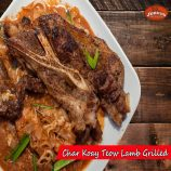 Char Koay Teow Lamb Grilled