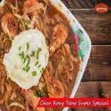 Char Koay Teow Super Special
