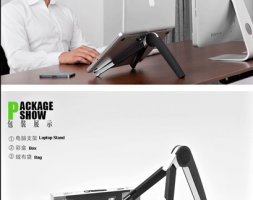 Portable Laptop Stand Adjustable